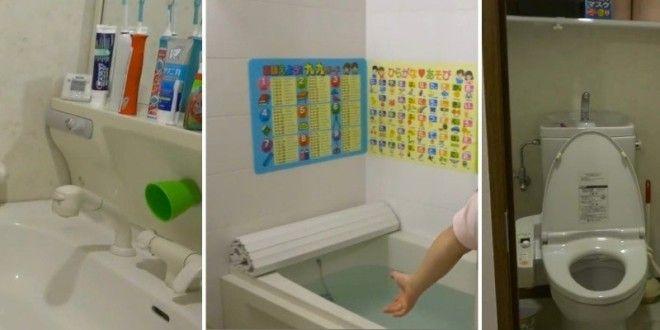 Японская ванная это целый гигиенический комплекс ванная ванная комната дизайн для дома необычно познавательно удобства япония японцы