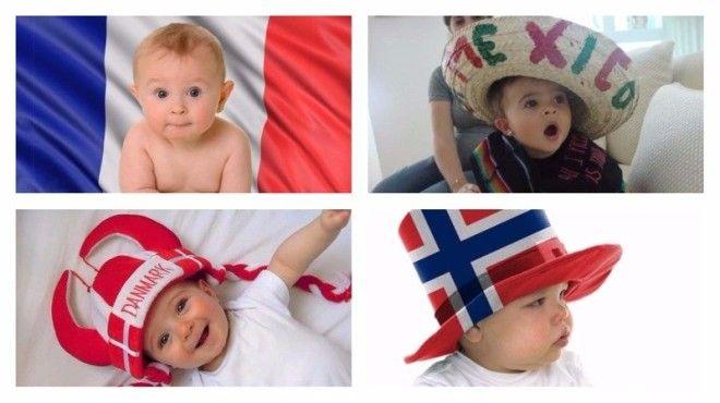 Картинки по запросу 40 имен которые запрещены в разных странах мира