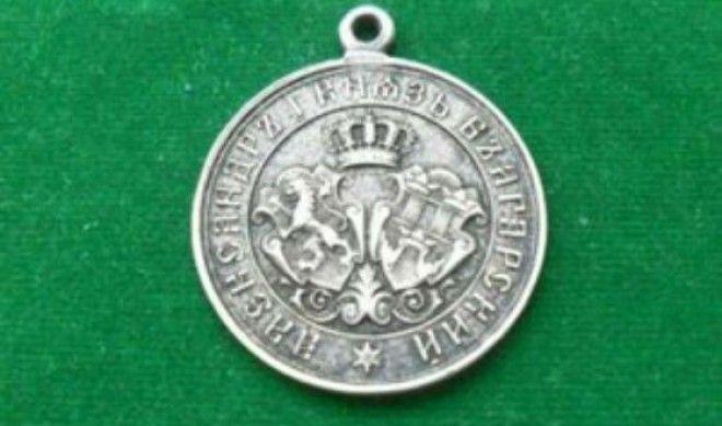 Медаль за участие в сербскоболгарской войне