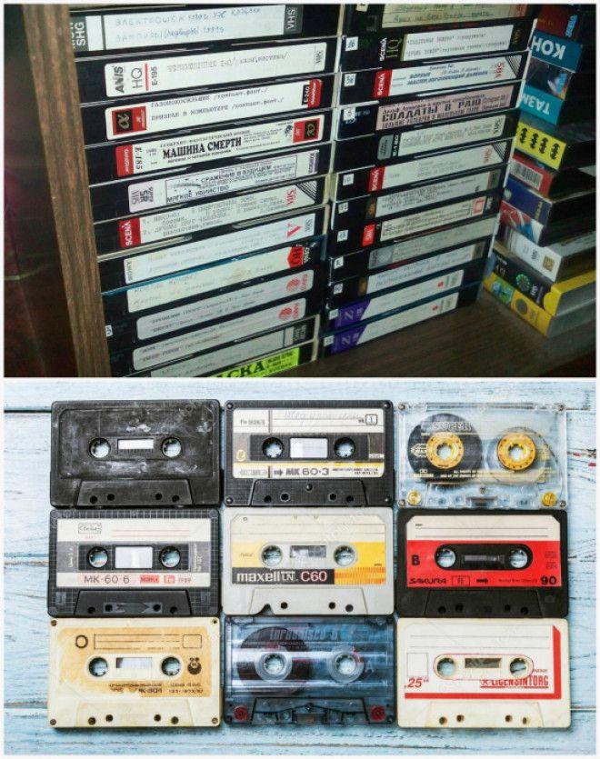 Старые аудио и видео кассеты