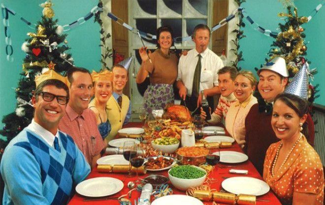 Картинки по запросу праздник с родственниками