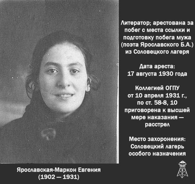 LФотопроект о жертвах сталинских репрессий который затронет душу