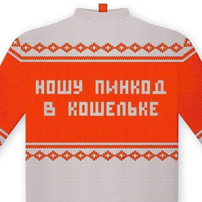 Креативные свитера с оленями которые можно носить не только под Новый год