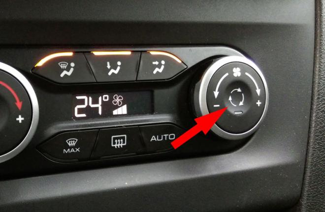 SА вы знаете для чего эти кнопки в автомобиле