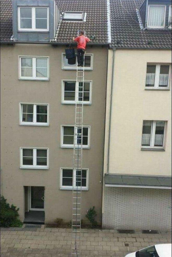Опасная работа