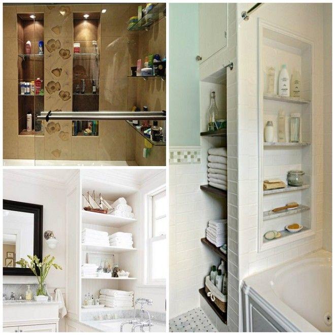 Пространство в ванной комнате тоже очень важно