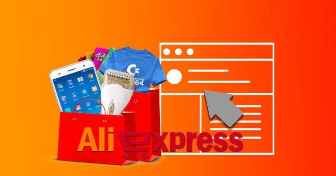 Картинки по запросу AliExpress