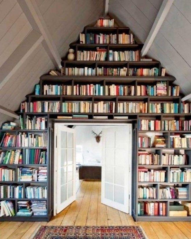 Чердак дом для книг