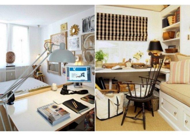 Рабочий уголок и место для сна примеры зонирования комнаты