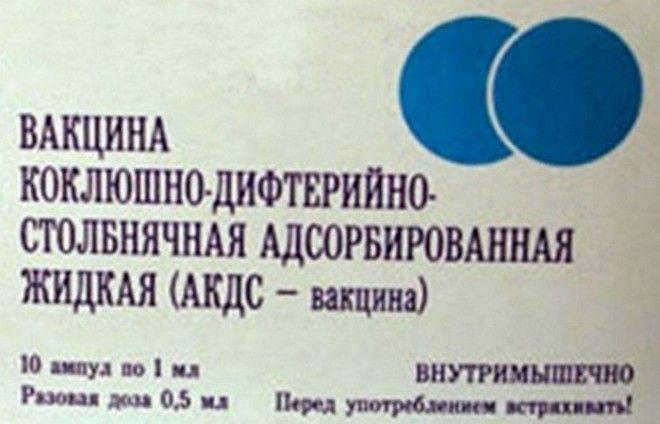 Вакцина против коклюша