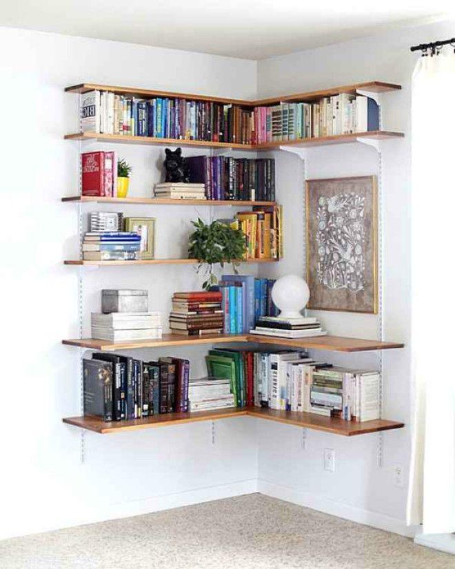 Угловые полки для книг