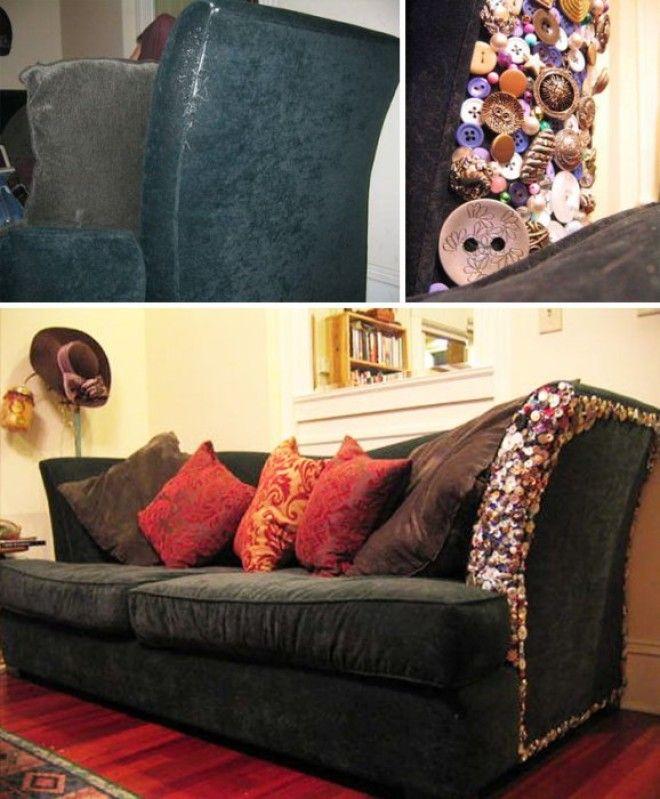 Декор обивки мягкой мебели разноцветными пуговицами