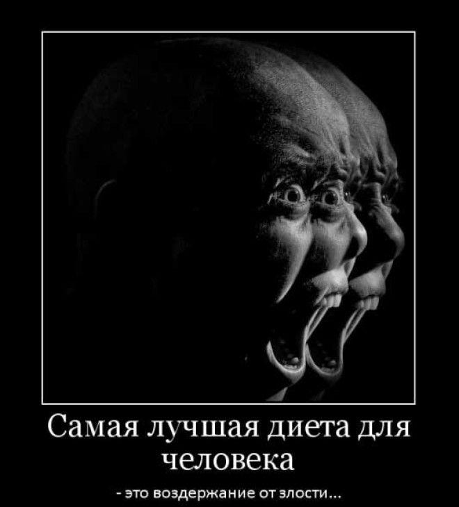 angry5jpg