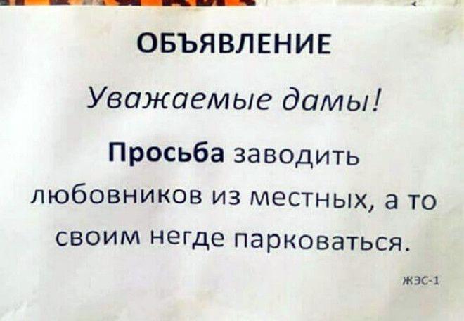 Юмор ЖКХ