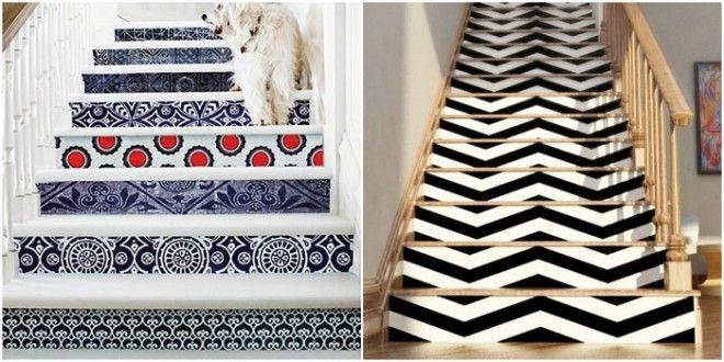 Замените обычный и скучный декор лестницы на чтото яркое новое и интересное