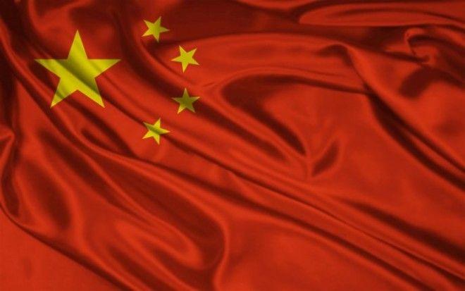 SВот что обозначают звезды на флаге Китая