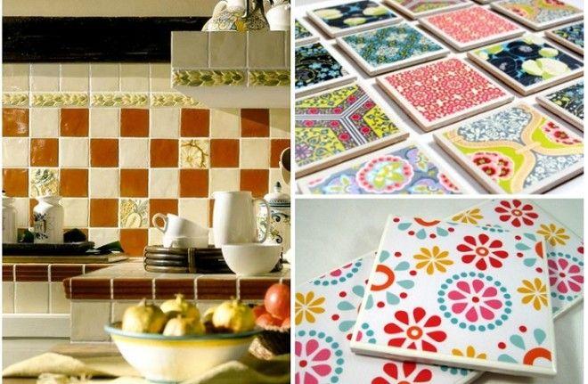 Создайте собственные узоры на плитке Обновите вид вашей кухни