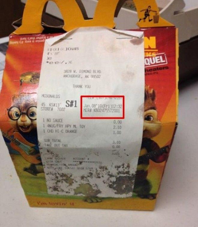 Чек подтверждающий дату покупки