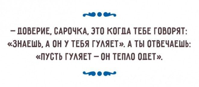 https://files.adme.ru/files/news/part_85/857610/13438210-o-02-650-a542d8629a-1478510338.jpg