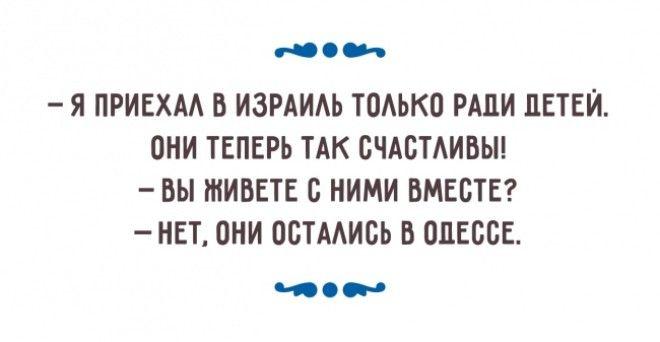 https://files.adme.ru/files/news/part_85/857610/13438310-o-03-650-a542d8629a-1478510338.jpg