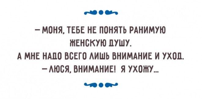 https://files.adme.ru/files/news/part_85/857610/13445360-666-06-650-a542d8629a-1478510338.jpg