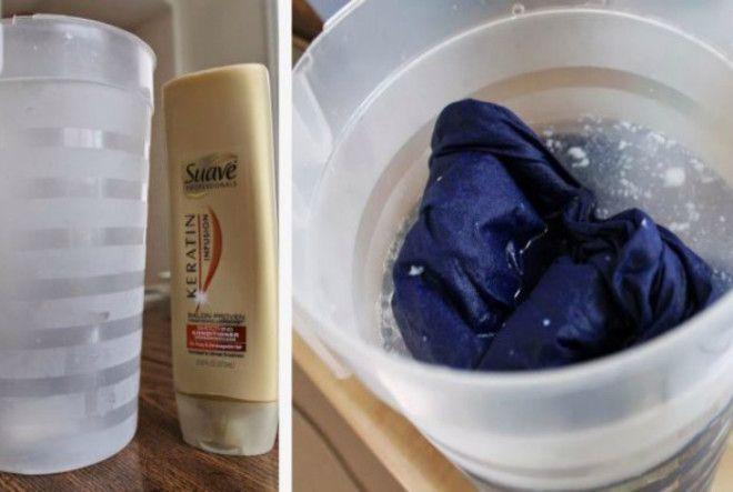 Кондиционер для волос для стирки белья