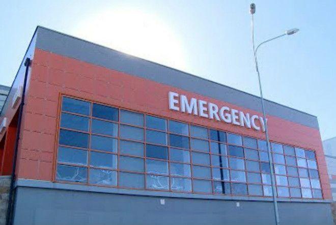 Государственная больница Исландии
