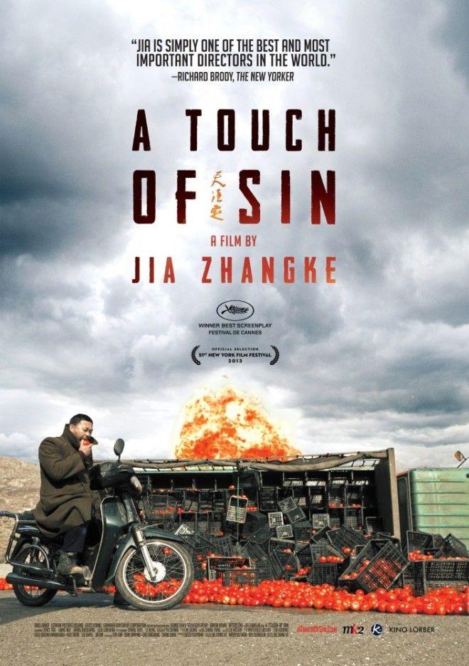 L25 самых впечатляющих фильмов XXI века по версии The New York Times