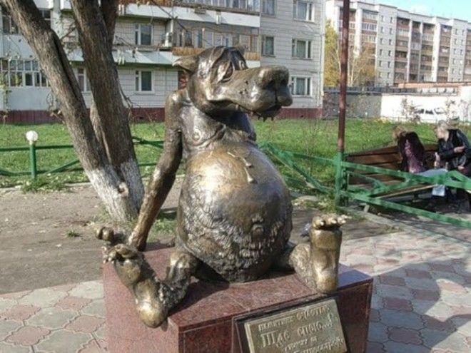 Памятник Волку в Томске Фото etnoxatacomua