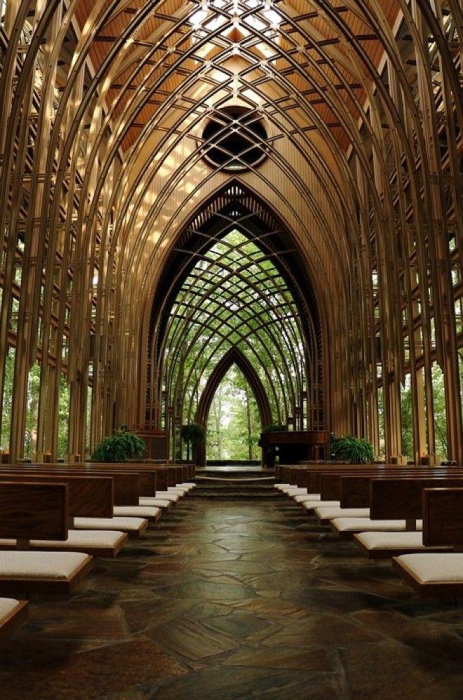 Органичное слияние дерева и стекла