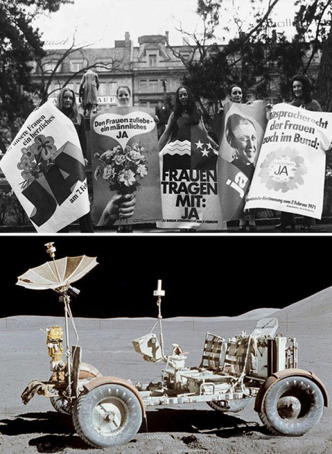 Исследование Луны и права женщин