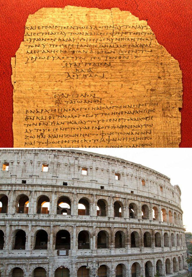 Колизей и библия