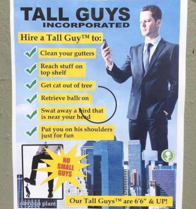 проблемы высоких людей высокие люди смешные проблемы трудности высоких людей фото высоких людей смешные высокие люди