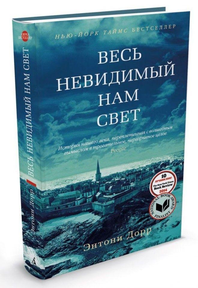S15 книг на любой вкус которые читаются на одном дыхании