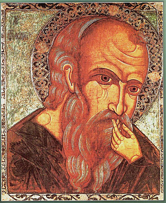 St-Ioann.jpg