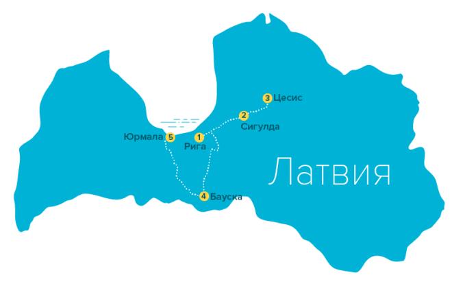 Маршрут самостоятельного путешествия по Латвии