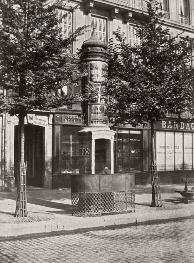 писсуар в Париже