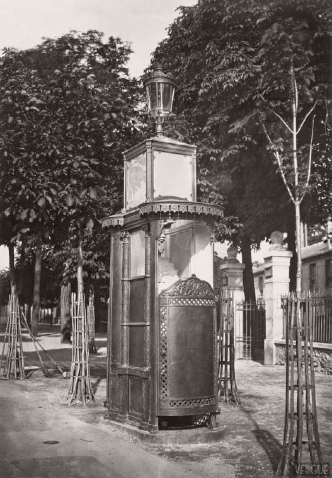писсуар в Париже 19 век