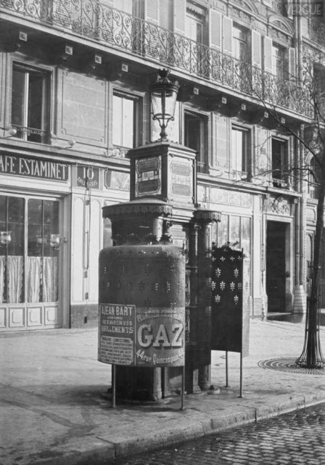 писсуар в Париже фотография
