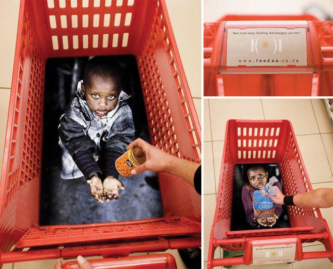 социальная реклама голод супермаркет
