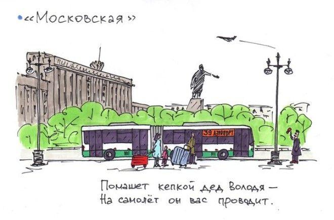 Суровы бороды и лица Мы просыпаемся в 530 петербургское метро в стихах