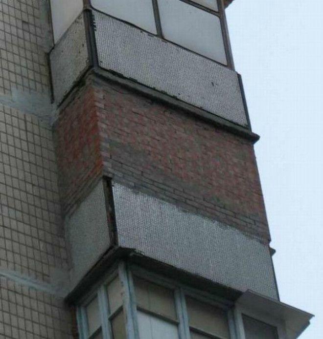 Лучшее решение для балкона Фото ИнфоГлаз