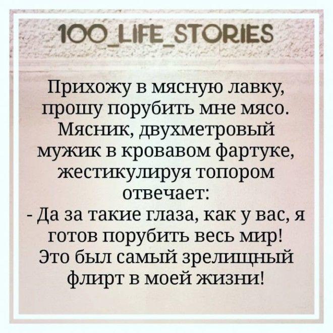 SБудь добрее 11 коротких историй которые сделают ваш день