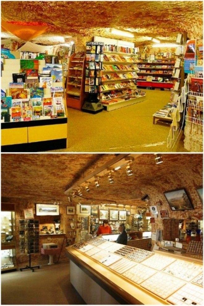 В подземном городе есть огромный книжный магазин и ювелирные лавки КуберПеди Австралия Фото kakzachemru