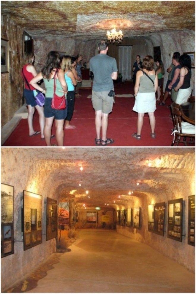 К услугам туристов открыт музей и художественная галерея КуберПеди Австралия Фото ruwikipediaorg