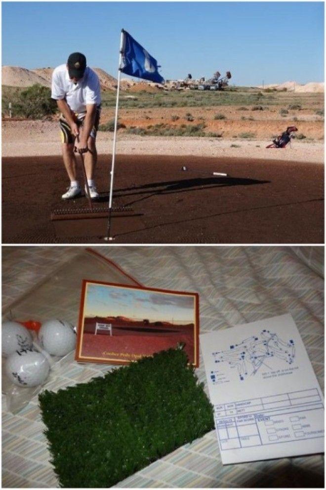 Над поверхностью оборудовали экстремальное поле для гольфа где для игры выдают необычные приспособления КуберПеди Австралия Фото ruwikipediaorg
