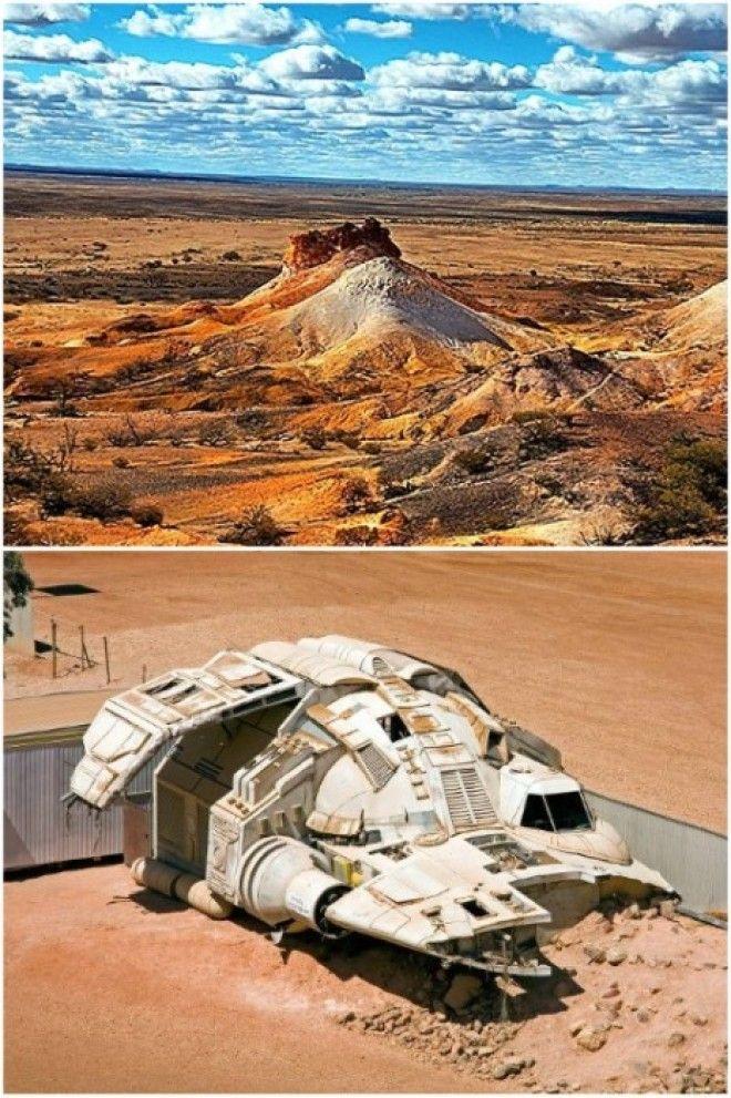 Пейзаж Лунной равнины возле которой расположен подземный город можно увидеть в фантастических фильмах Австралия Фото bilbytravelru