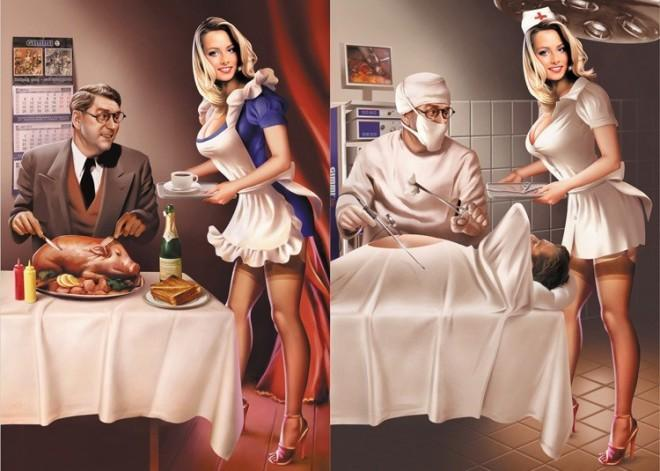 Плакат ссср секс