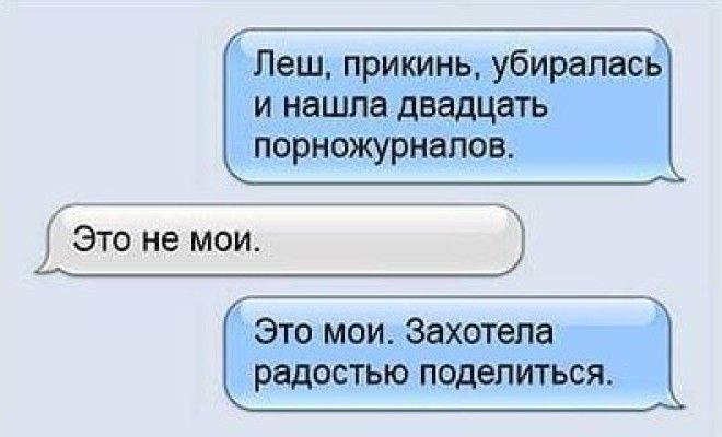 Немного утреннего юмора)))