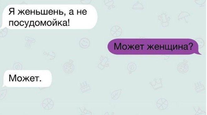Хорошего настроения :-)